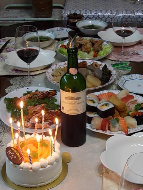 Dinner 20140623
