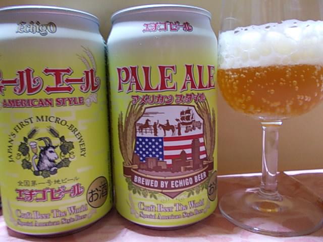 Echigo Beer American pale ale 20140727