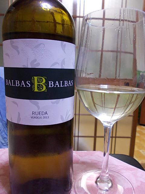 Wine 20140626
