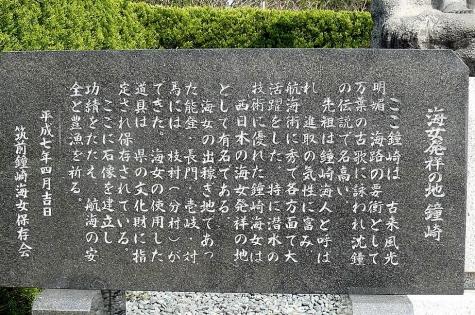 日本海側の海女発祥地♪