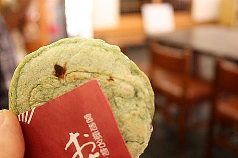 松ケ枝餅♪