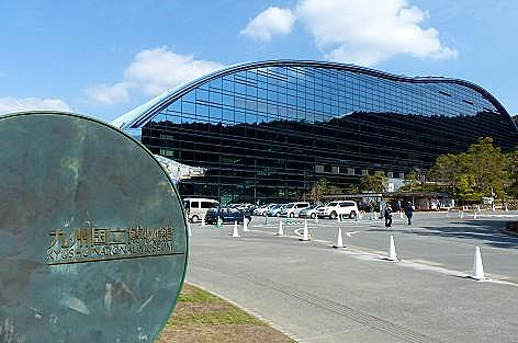 九州国立博物館♪