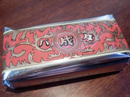 北海道土産 (3)