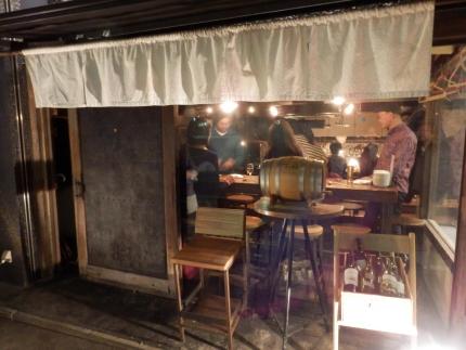 サカバ ゑびす堂 (68)