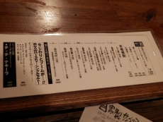 サカバ ゑびす堂 (15)