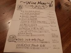サカバ ゑびす堂 (34)