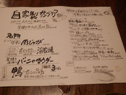 サカバ ゑびす堂 (10)