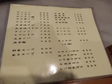 昇龍 (20)
