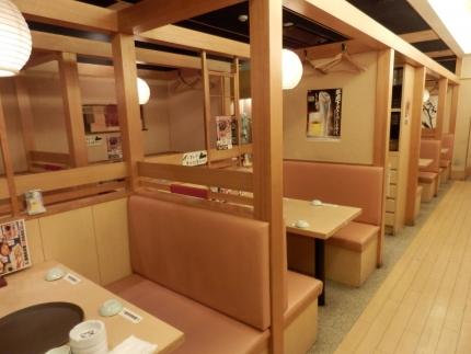 築地 日本海 (107)
