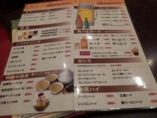 餃子の郷 (40)