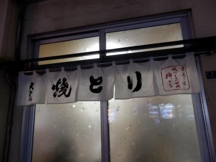 大虎 (3)