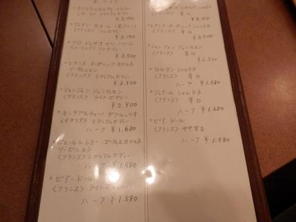 多聞天 (6)