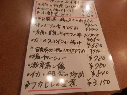 多聞天 (3)