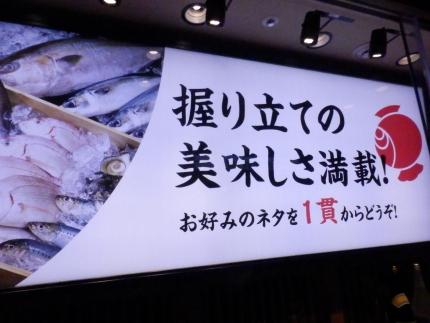 宝田水産 (5)