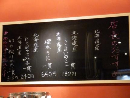 宝田水産 (25)