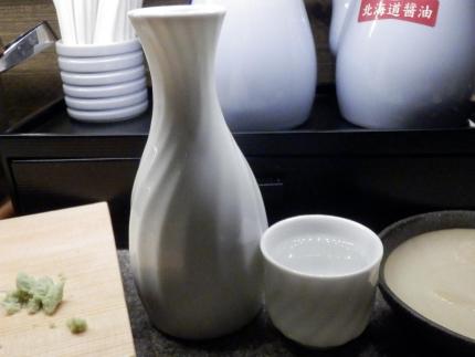宝田水産 (71)