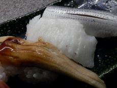 宝田水産 (43)