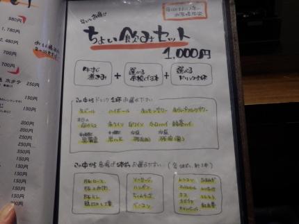 串あん (80)