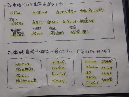 串あん (81)