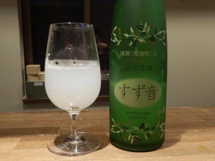 串あん (51)