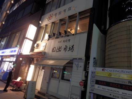 婁熊東京 (1)