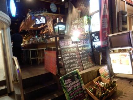 桜ヶ丘ビアキッチン (3)