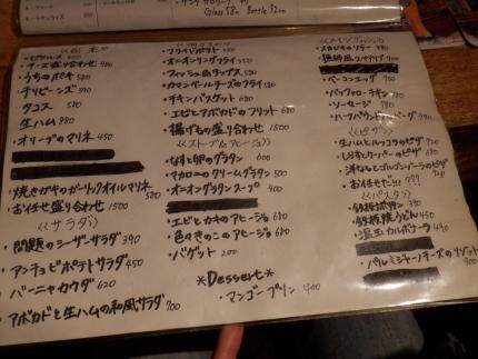 桜ヶ丘ビアキッチン (8)