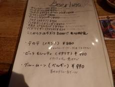 桜ヶ丘ビアキッチン (6)