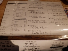 桜ヶ丘ビアキッチン (7)