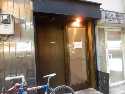 小野田商店 &花見 (53)