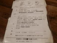 小野田商店 &花見 (69)