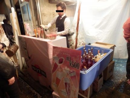 小野田商店 &花見 (133)