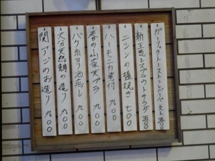 なるきや (4)