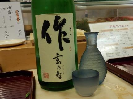 すし大 別館 (59)