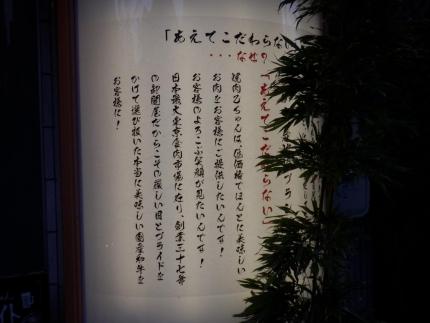 乙ちゃん (3)