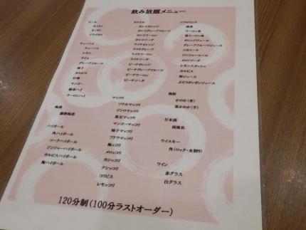 乙ちゃん (11)