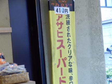 築地食べ歩き (32)