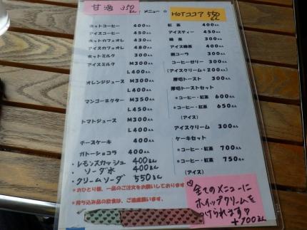 築地食べ歩き (67)