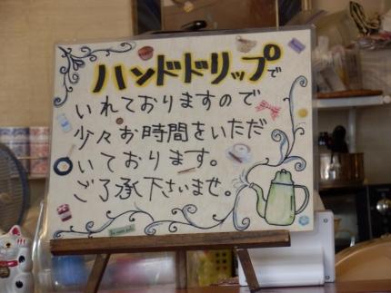 築地食べ歩き (71)