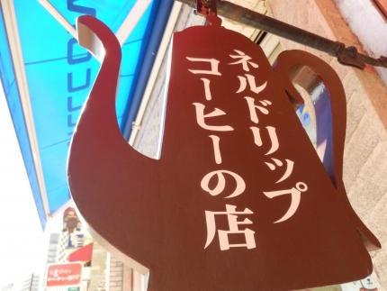 カフェ トゥジュール デビュテ (3)