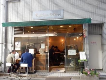 きつねや&登美粋 (70)