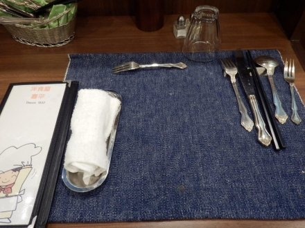 洋食屋 喜平 (8)