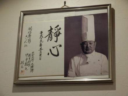 洋食屋 喜平 (15)