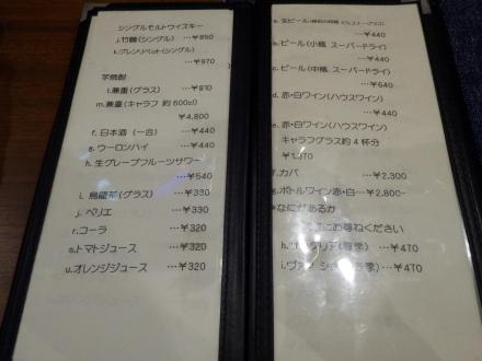 洋食屋 喜平 (7)