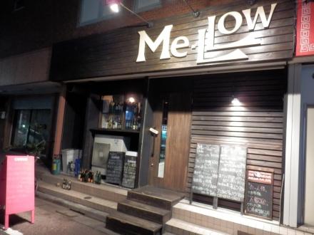 MeLLOW (1)