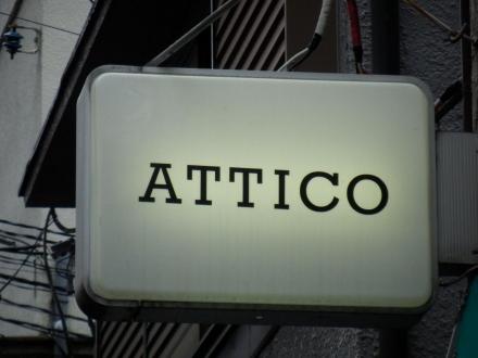ATTICO (2)