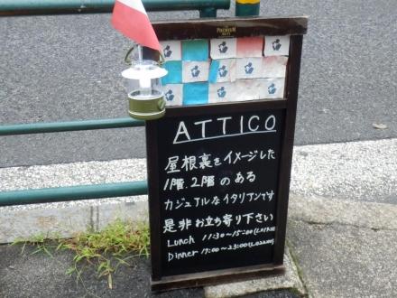 ATTICO (1)