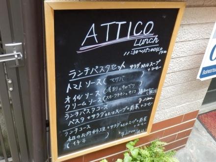 ATTICO (5)