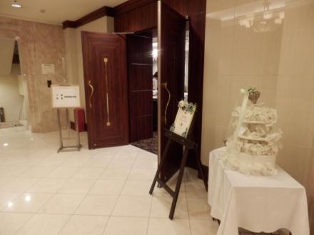 若葉結婚式 (1)