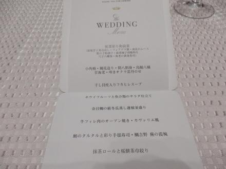 若葉結婚式 (46)